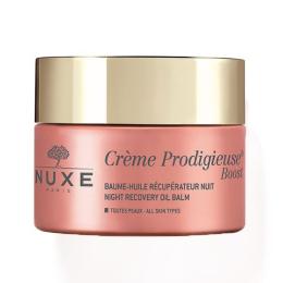 Nuxe Crème Prodigieuse Boost baume-huile récupérateur nuit - 50ml