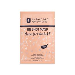 BB shot mask - 14g