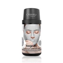 Casmara Masque Longevity - 2 masques