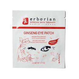 Erborian Ginseng Eye patch - 5g